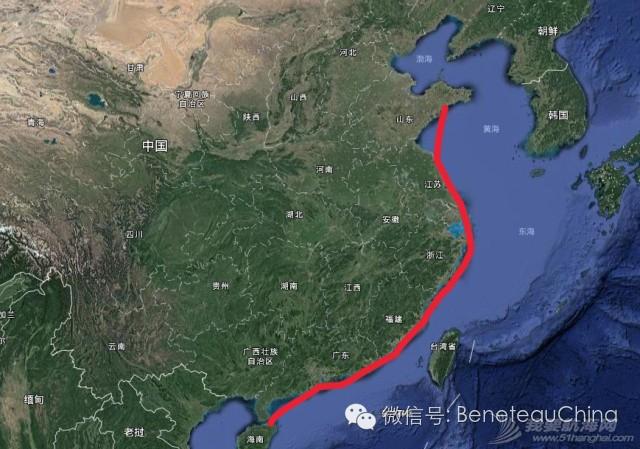 承载梦想与勇气,扬帆远航 —第一届中国船东海岸拉力赛10月启程 60888144af6040904e82bb781e43da01.jpg
