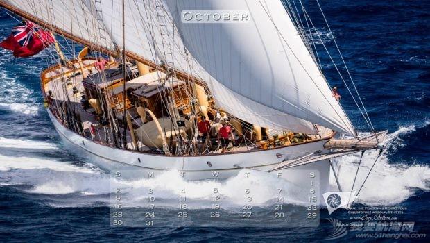 一周风帆世界(10.1-10.7) silken-2016-10-calendar-620x350.jpg