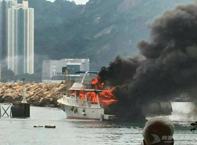 香港筲箕湾游艇着火焚毁 000712u9o0qzo0oio00joo.jpg