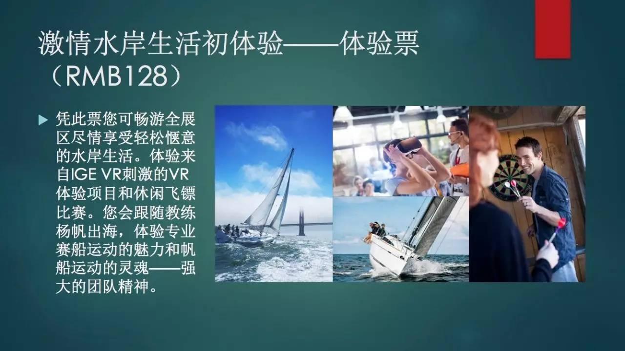 中国,青岛,奥林匹克,帆船运动,博览会 翟峰邀您一起参观2016第十四届中国国际航海(青岛)博览会,刷积分免费领票了! d5a8ec14579de823399e9349a8a84046.jpg