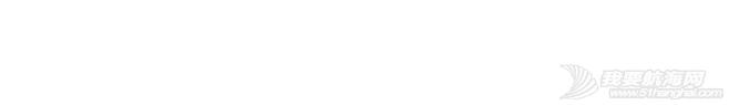 """拉力赛,国家,帆船,国际,世纪 2016""""远东杯""""国际帆船拉力赛 0456f49e7cc3b7bc51bf36f6a312d9ae.png"""