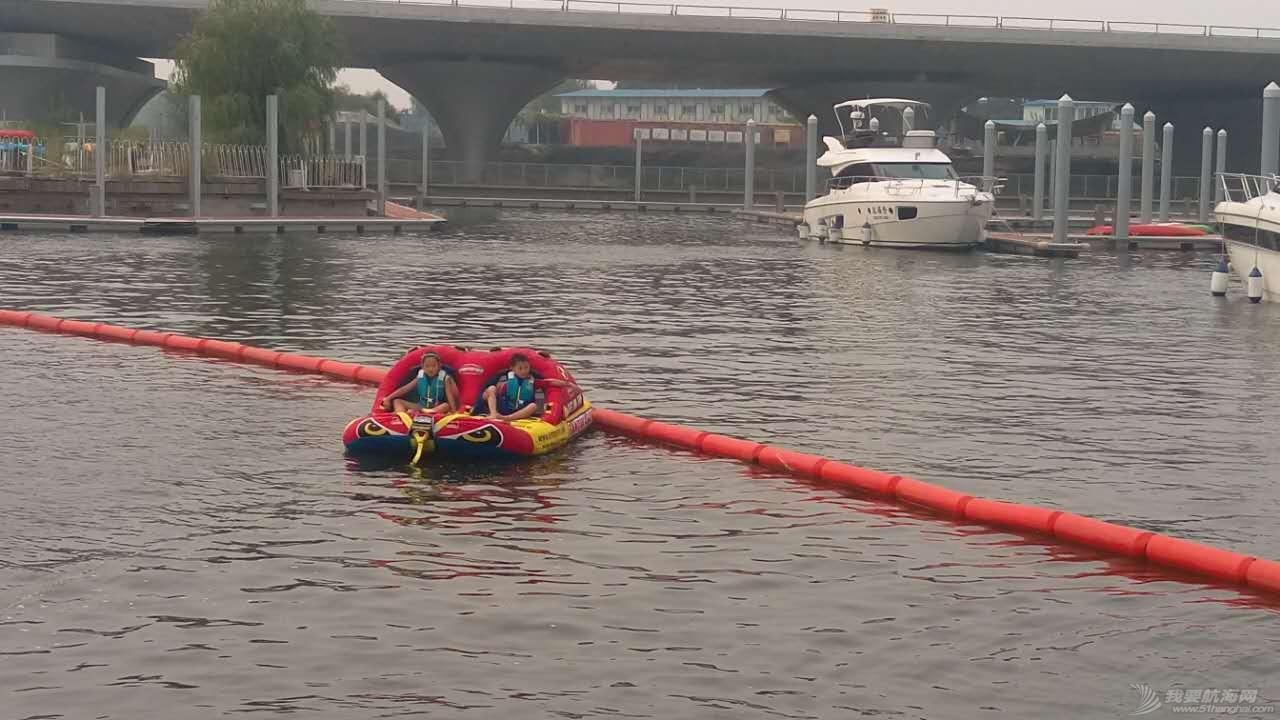 北京运河游艇会 水上拖拉圈