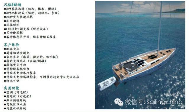 德国汉斯帆船H575帆船 ab201f7207395b8c10ff71a08da96a9b.jpg