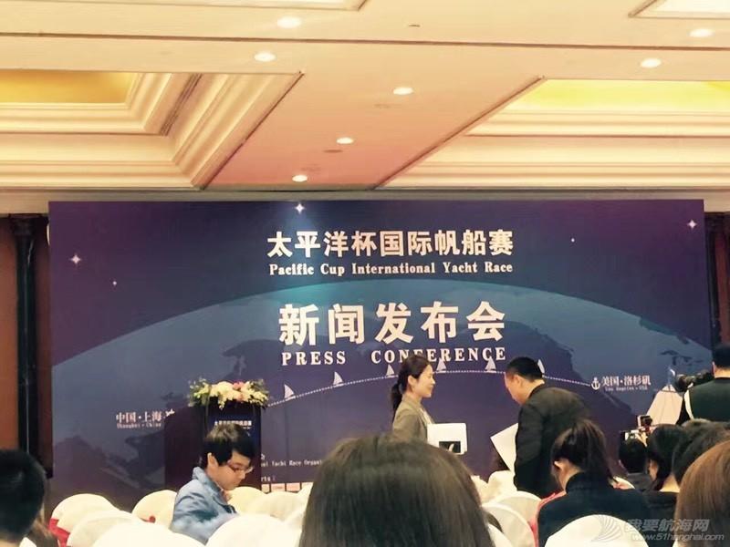 """中国人,太平洋,中国海洋,洛杉矶,电子设备 今天,翟墨先生发起的""""太平洋杯国际帆船赛""""在北京正式启动 162159ow8gbhbb7qjghbfr.jpg"""