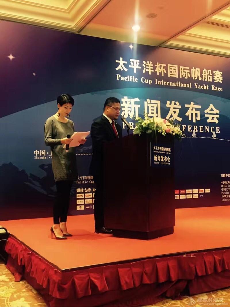 """中国人,太平洋,中国海洋,洛杉矶,电子设备 今天,翟墨先生发起的""""太平洋杯国际帆船赛""""在北京正式启动 162200t8sej8besspezubd.jpg"""