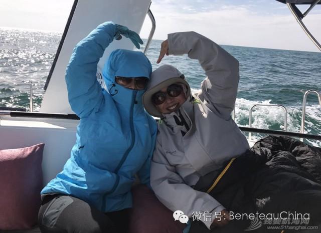 """""""天生的航海家""""之最美船东母女档 —记中国船东海岸拉力赛青岛至南通赛段 95f8f6fe8f8112097d7943186ff735a0.jpg"""