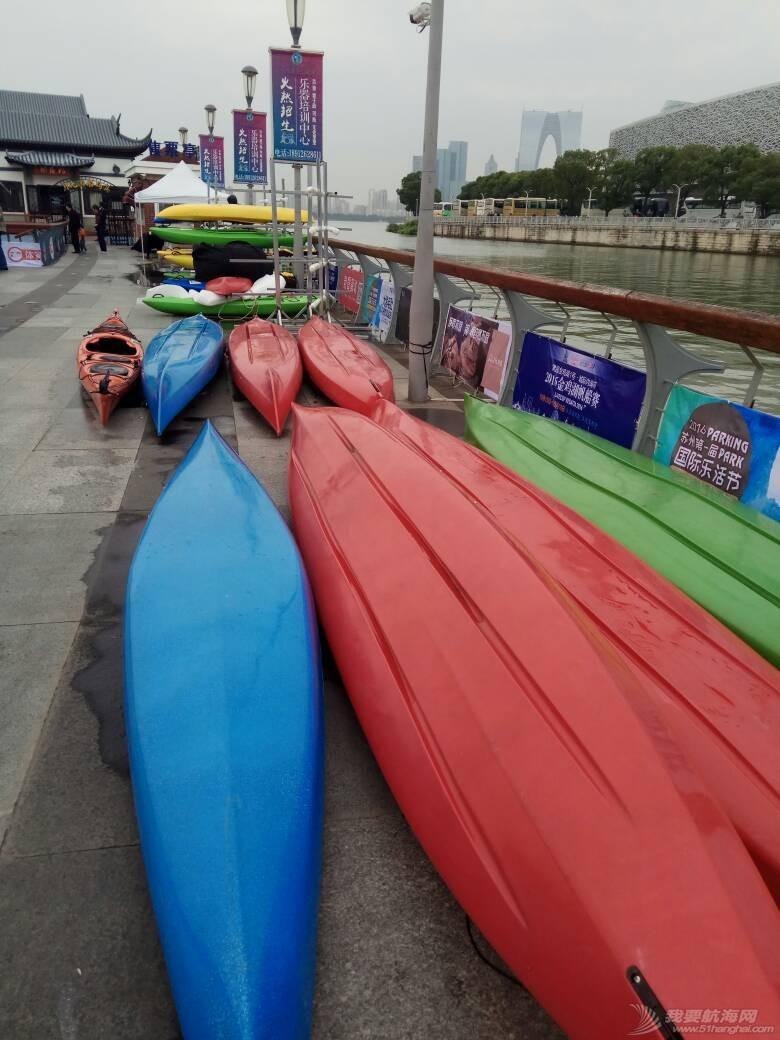 寻找遗失的帽子—记我的第二届金鸡湖帆船赛 232734oin2w3ww0zz148pc.jpg