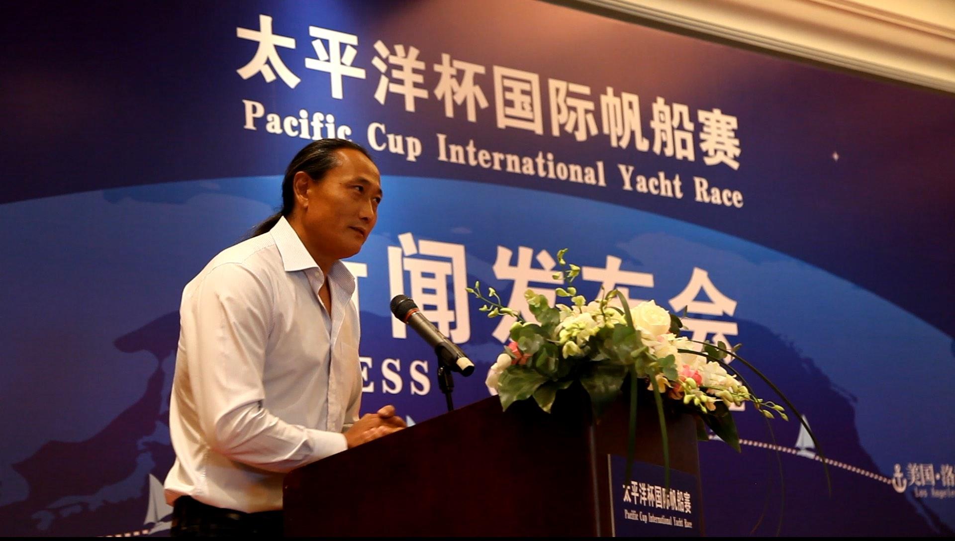 [视频直播]聚焦太平洋杯国际帆船赛启动仪式 MVI_8551[00_00_01][20161012-192525-0].jpg