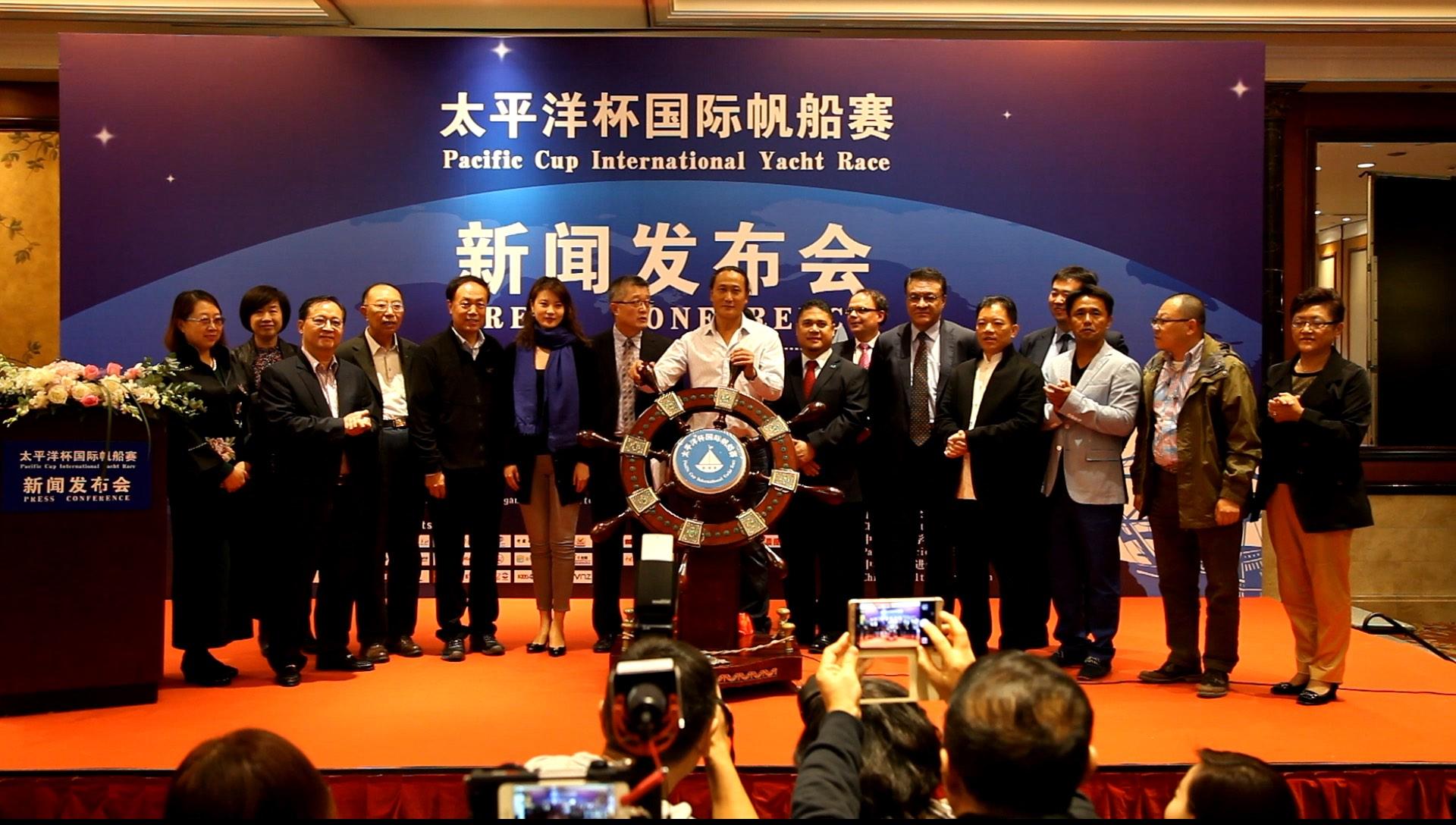 [视频直播]聚焦太平洋杯国际帆船赛启动仪式 MVI_8559[00_00_43][20161012-193746-0].jpg