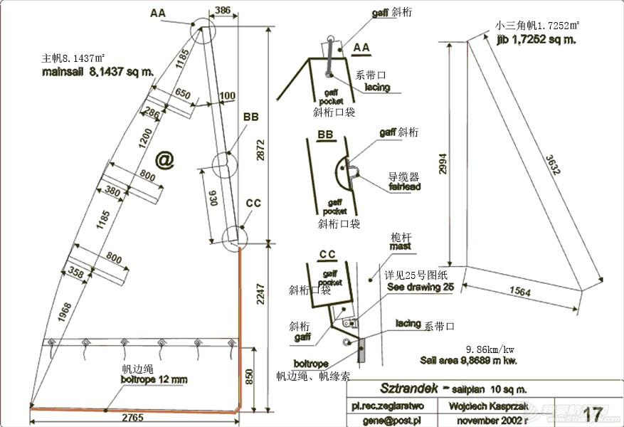 Ӣ���,����,����,��ĸ Length overal (LOA) 4.95m ����ͼֽ 17.jpg