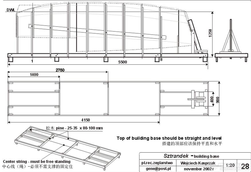 Ӣ���,����,����,��ĸ Length overal (LOA) 4.95m ����ͼֽ 28.jpg