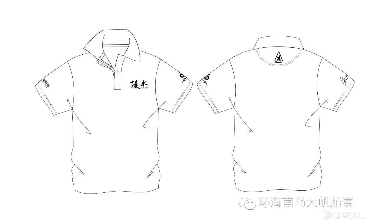 """【号外!】""""海帆赛-陵水号""""即将荣耀出征第十届中国杯帆船赛 eb4874e39660b704add4cf1d4d530af7.jpg"""