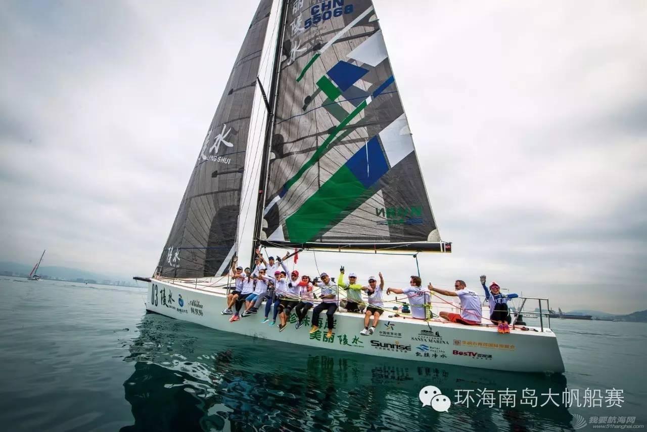 """【号外!】""""海帆赛-陵水号""""即将荣耀出征第十届中国杯帆船赛 2f783e2b285d75e348800ddd34e9c96f.jpg"""