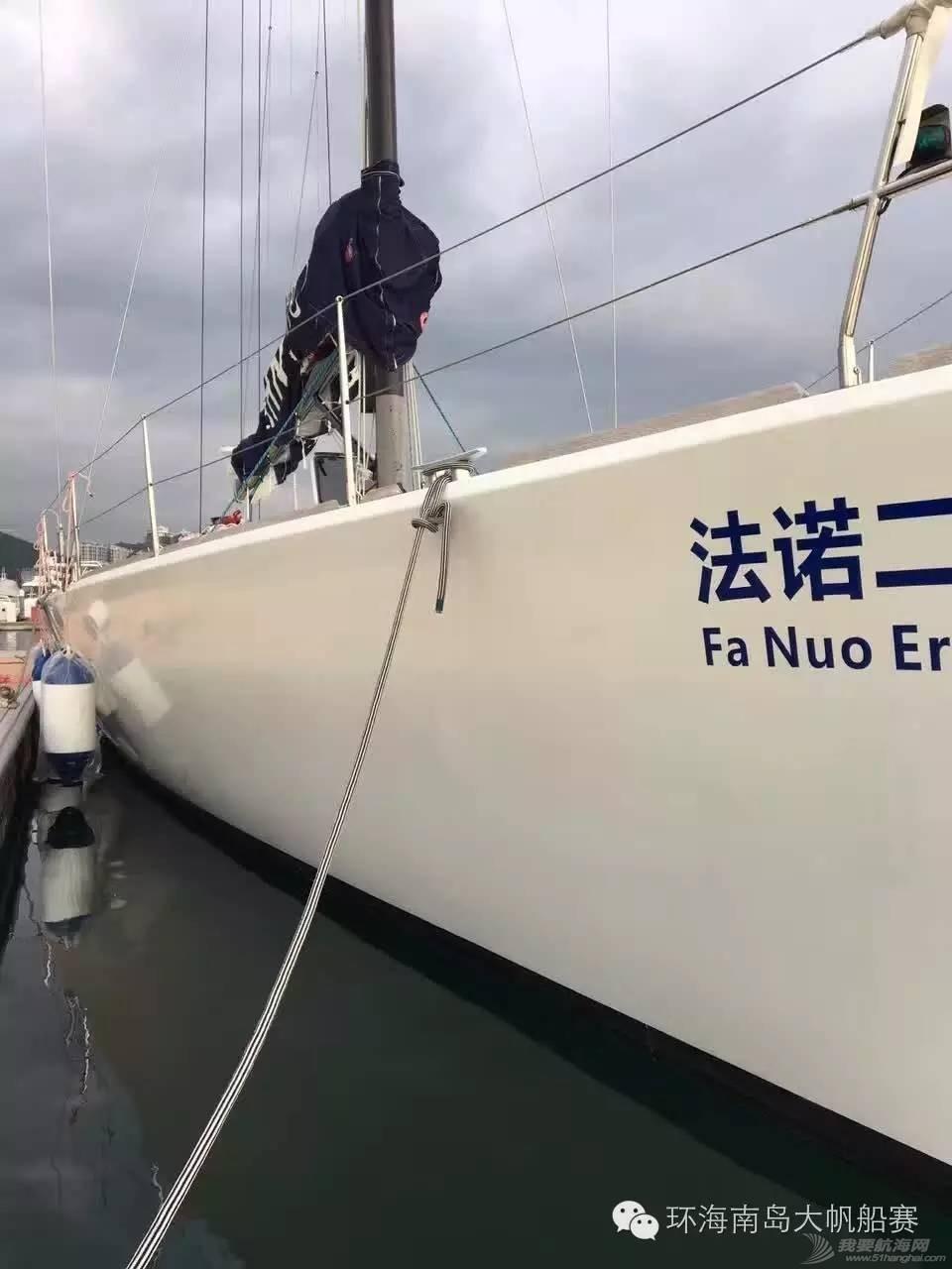"""【号外!】""""海帆赛-陵水号""""即将荣耀出征第十届中国杯帆船赛 e58f56594a91f72ce18ab6f8408b8abf.jpg"""