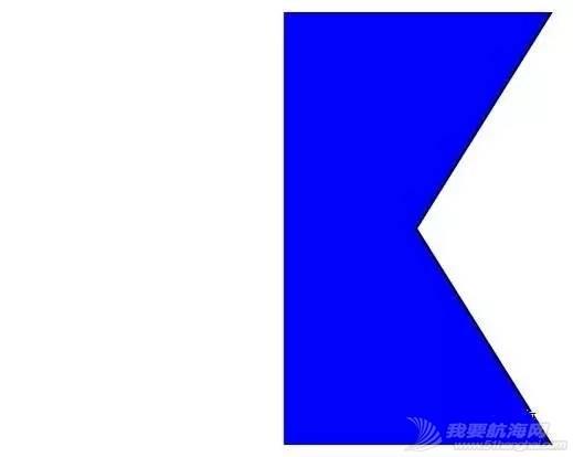 【帆船百科】帆船竞赛中常见的旗语信号 88cc2595e20ec6e1fb325b3ca370e0f4.jpg