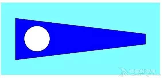 【帆船百科】帆船竞赛中常见的旗语信号 737355ef992c6e443ba8b852dd928bb1.jpg