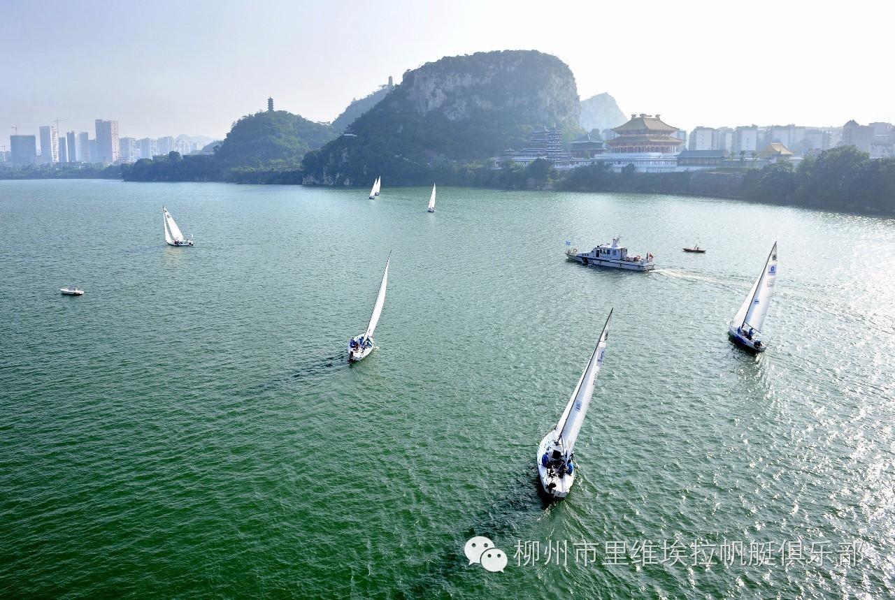 见惯了海上帆船赛,10月去柳州体验不一样的内河帆船赛! ba1e3d900f4b0f0bcb85fc0abf13eb21.jpg