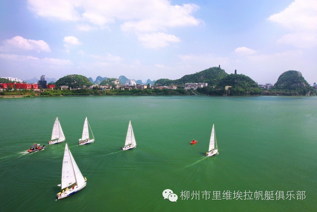 见惯了海上帆船赛,10月去柳州体验不一样的内河帆船赛! 2e2b82312a3167098b9174644605468c.jpg