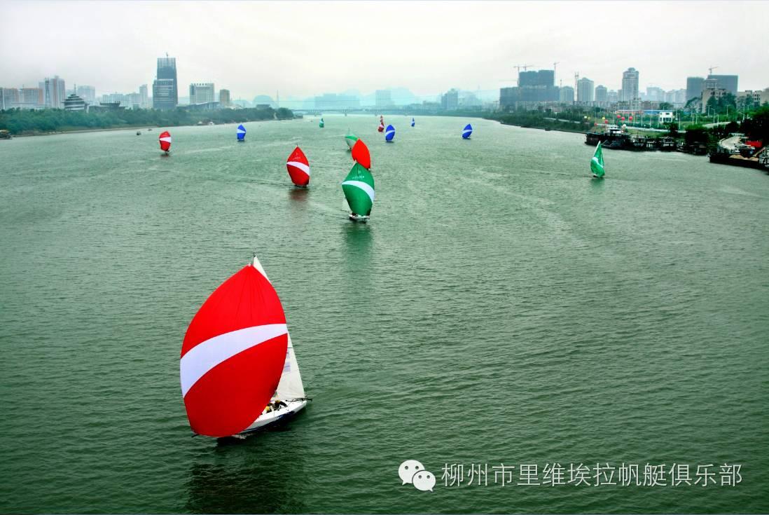 见惯了海上帆船赛,10月去柳州体验不一样的内河帆船赛! aa43db279f190d1b00a670ae12525792.jpg