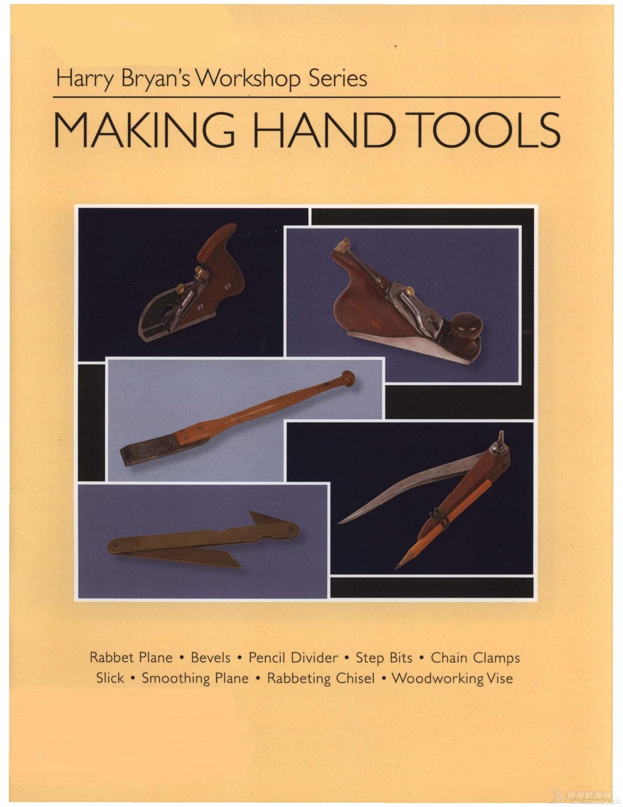 Harry Bryan- Making Hand Tools 1-page-001.jpg