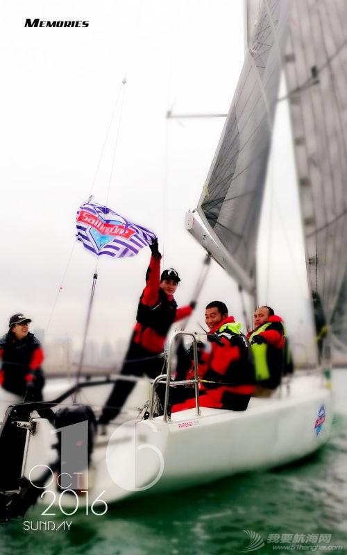 帆船,约会 我和帆船有个约会001——一次偶遇的帆船赛 23127308673835263.jpg