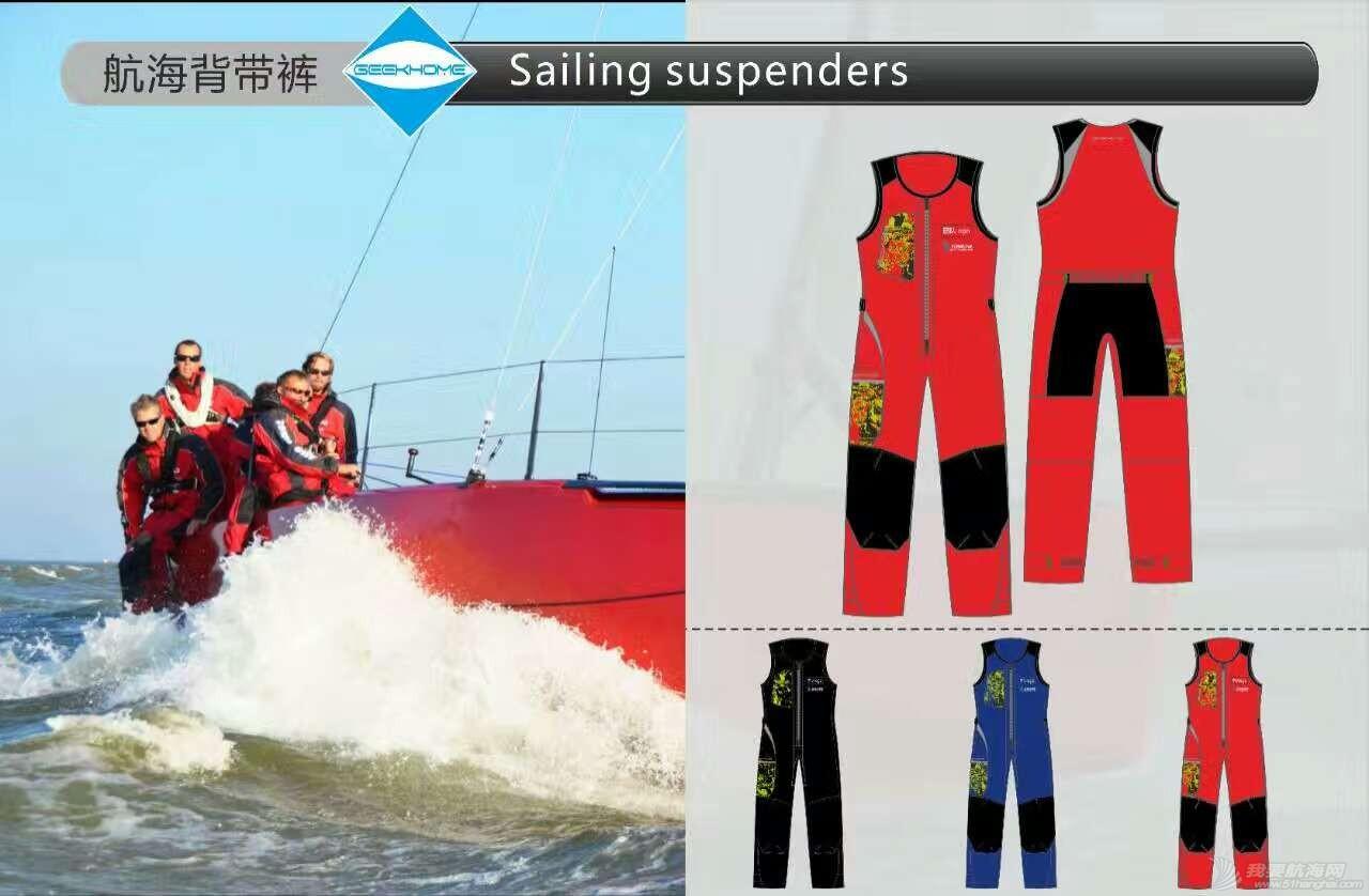 中国风 再来一批中国风系列航海服外套 893528073602184671.jpg