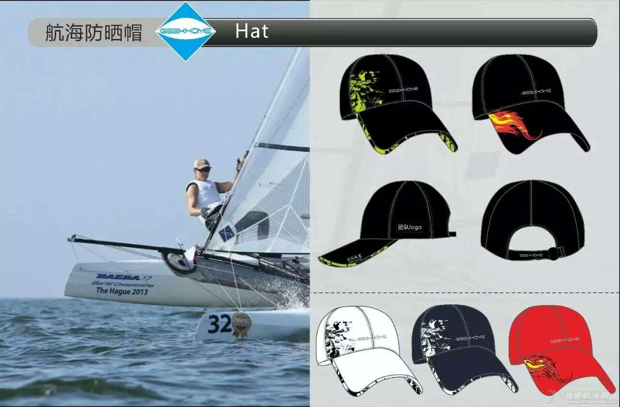 中国风 再来一批中国风系列航海服外套 84254652861009162.jpg