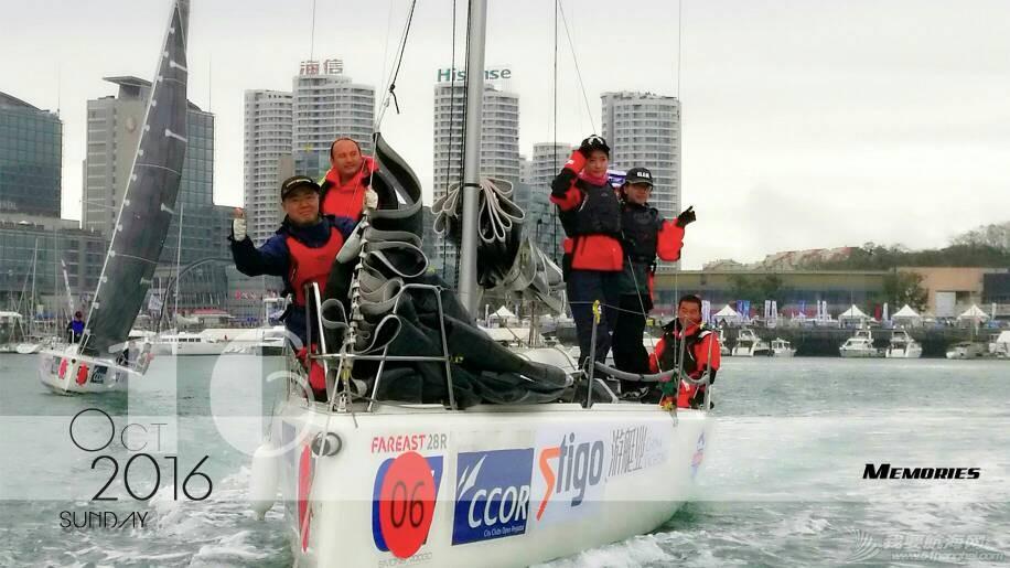 青岛海丝帆杯帆船赛 104405b6yc85960jwn3i63.jpg