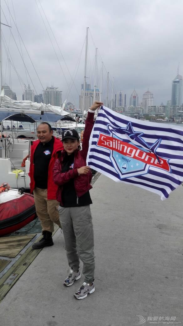 青岛海丝帆杯帆船赛 104405g1cd3ac3ebbc7ooc.jpg