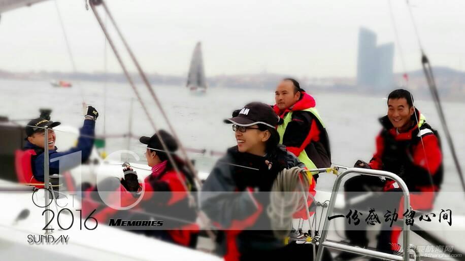 青岛海丝帆杯帆船赛 104405upu8w49983ueu0xu.jpg