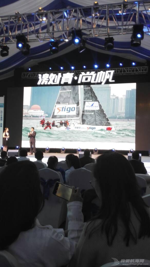 青岛海丝帆杯帆船赛 104406w7357vav7n6a661r.jpg