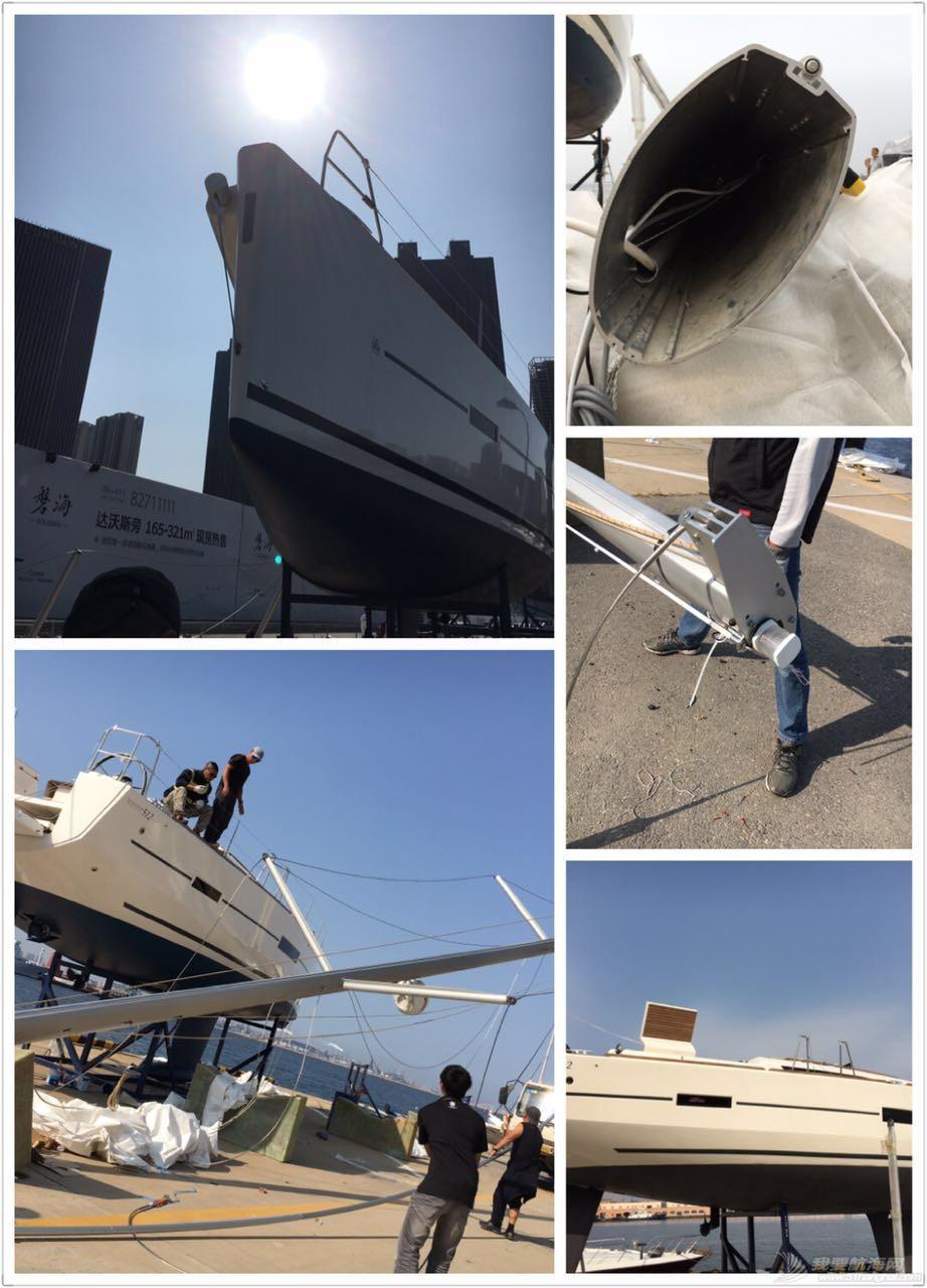 法国,帆船 51尺法国DUFOUR大帆船到港安装桅杆 2.jpg