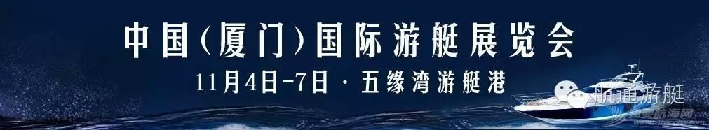 澳大利亚,意大利,新加坡,知名品牌,休闲旅游 2016年第九届厦门国际游艇展将在11月4日—7日在五缘湾游艇港举办! 22e2555eddb83ce695724dde2127e577.jpg