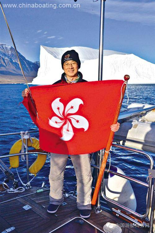 珠穆朗玛峰,阿留申群岛,阿拉斯加,中国人,日本北海道 香港朱棋端驾帆船横渡北冰洋已抵达格陵兰,预计十一月回港 a3de1911598bfbcf9fd3926783c10ab7.jpg
