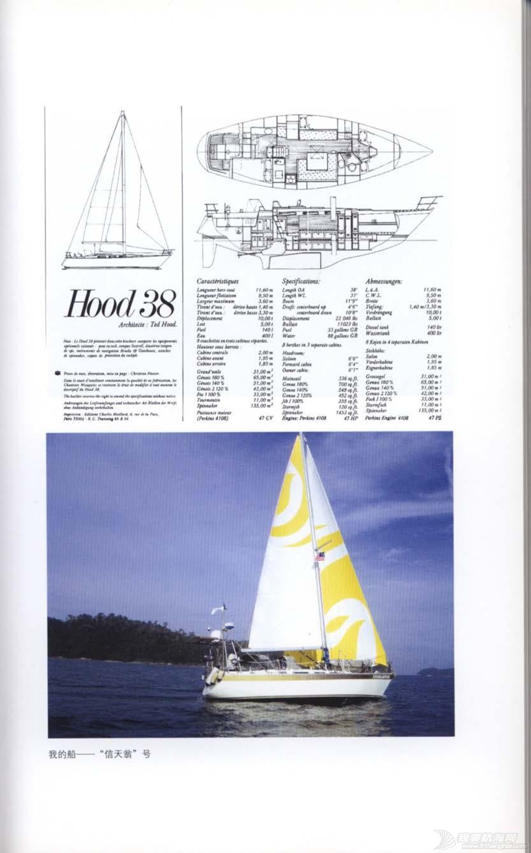 《征帆》  PDF文件 下载 9.jpg