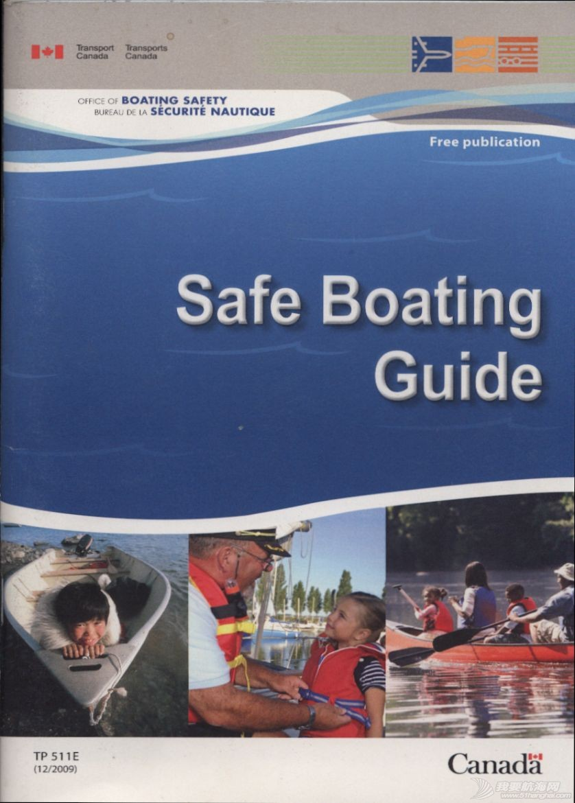 文件下载,Boating 《Safe Boating Guide》 PDF文件下载 Safe