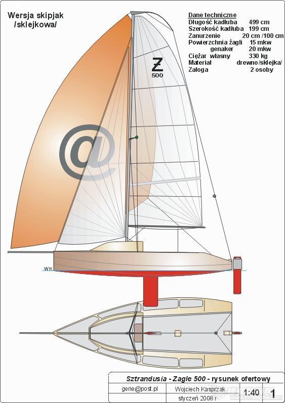 结构图,照片,如何,休闲 如果请人还原或设计一条简单的五米船大概要花费多少? 01.jpg