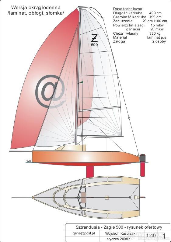 结构图,照片,如何,休闲 如果请人还原或设计一条简单的五米船大概要花费多少? 01_2.jpg