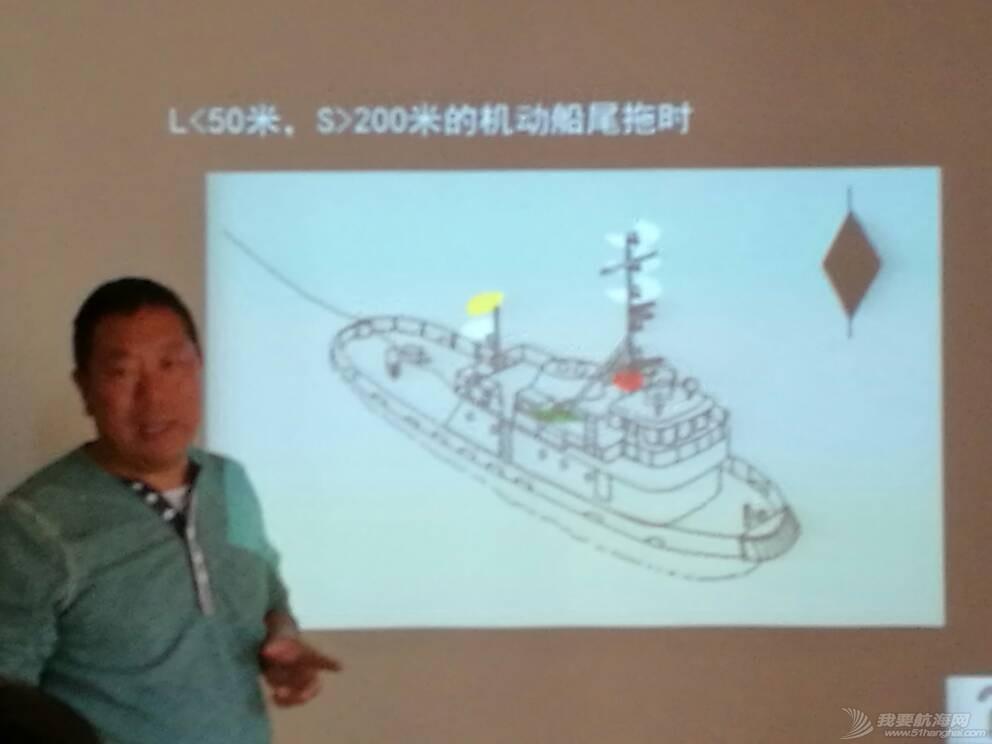 最后是刘校长,资深远洋船长 185010okq515keqyy7eid6.jpg