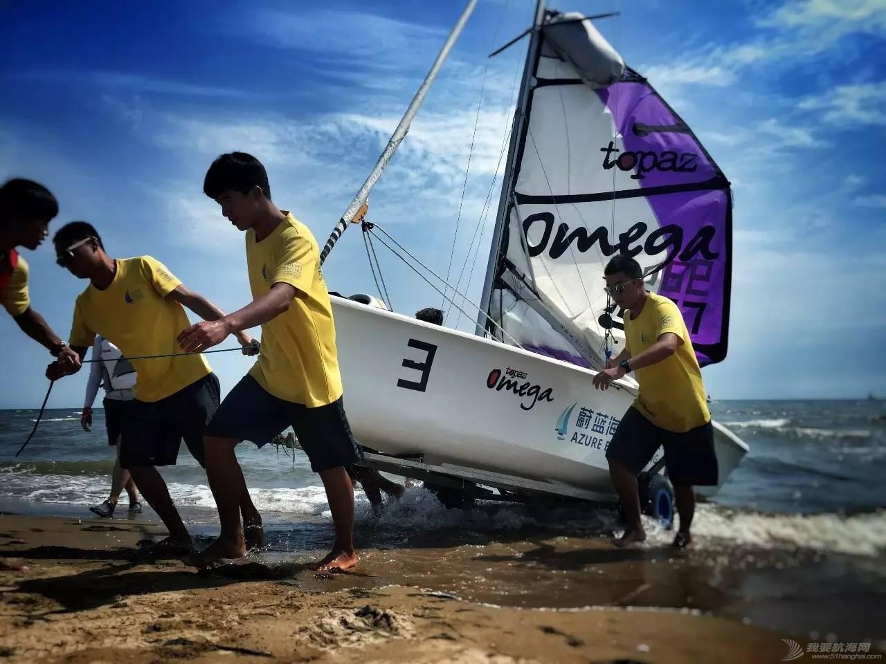 为什么要让孩子去学习小帆船 48bbce8d7f364ad870edf1139b4e431a.jpg