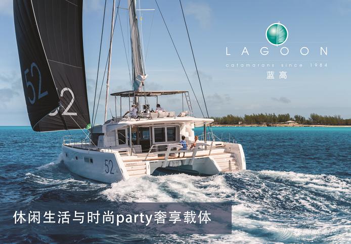 生活方式,大海;博纳多,蓝高,帆船航海; 选择海上生活方式——保留茫茫大海中属于你的一隅 QQ图片.png
