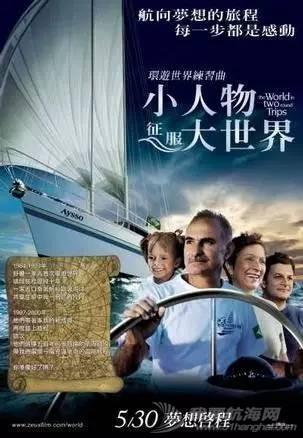 这些帆船电影你看过几部? 86b3a14e15be9380dc897e66d9b30d80.jpg