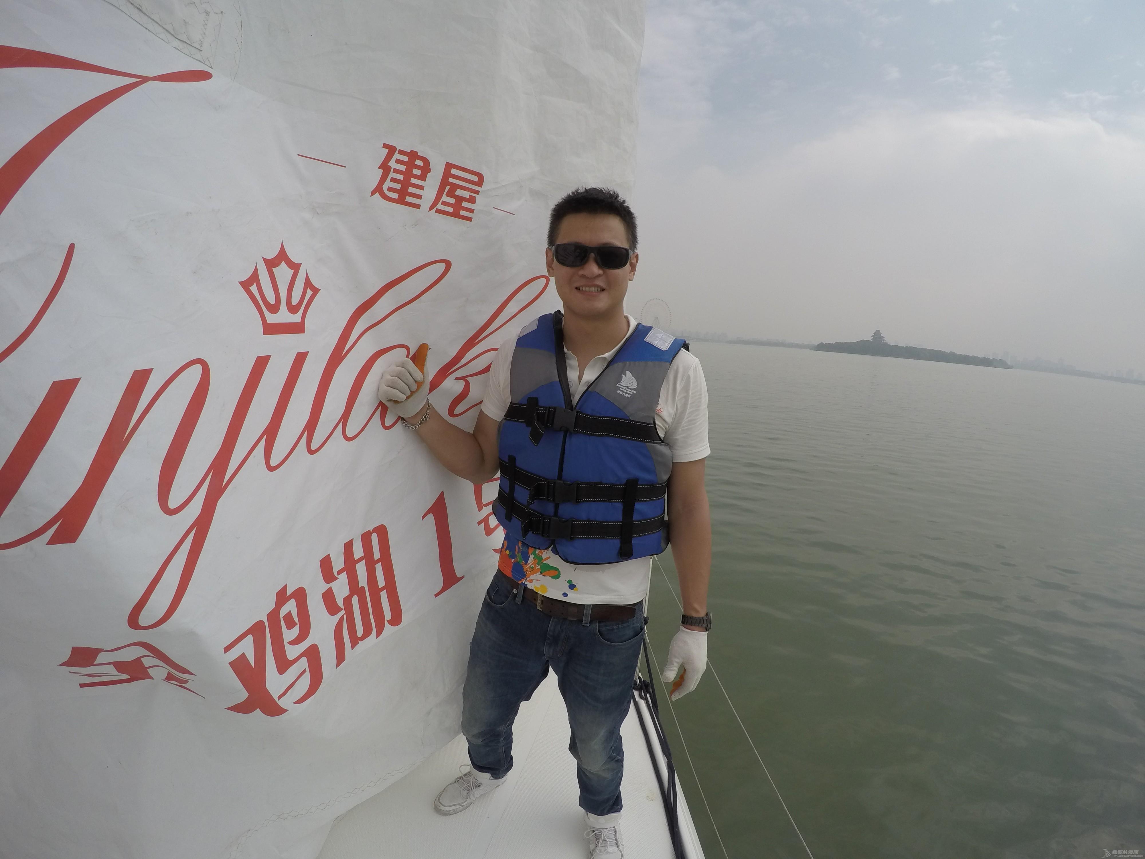 全新的世界,金鸡 风起湖上-城际内湖杯帆船赛 G0130438.JPG