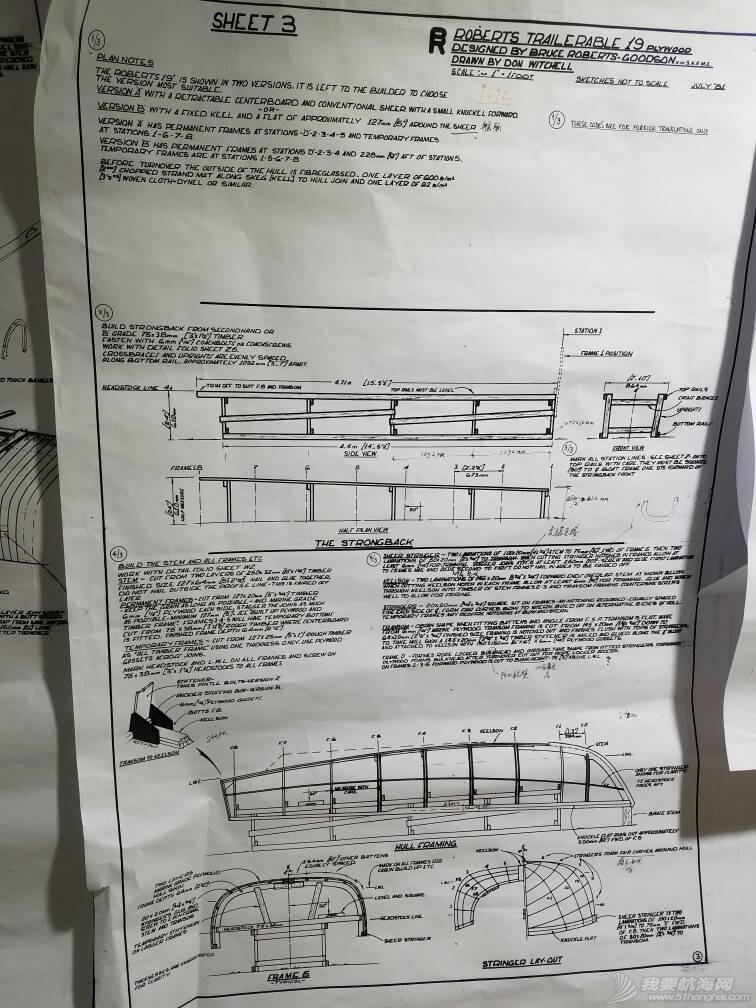 造19尺的帆船ROBOT19-----2 074242fce5aoro51k1exea.jpg