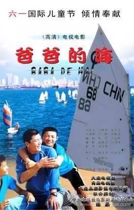 这些帆船电影你都看过了? 20d8cad70b9bdb48a4896c36be7ce339.jpg