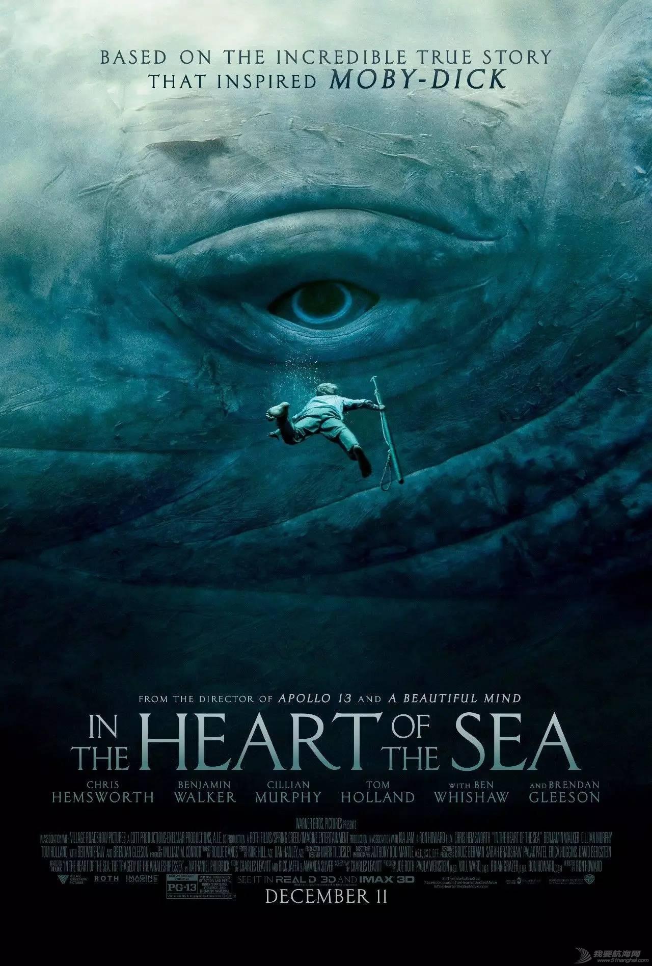 这些帆船电影你都看过了? f1a803555d3a4e854dc49c69c74b4d2b.jpg