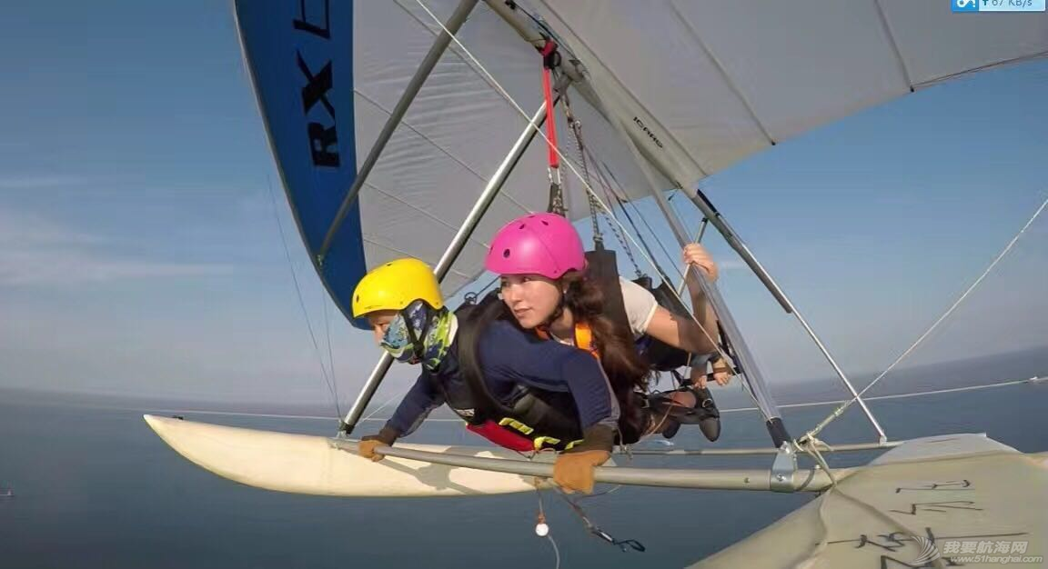 """风和日丽,桃花运,充电器,培训班,天气 遇到""""鸟人""""的一期机帆培训班 76255580d62096d4ab.png"""