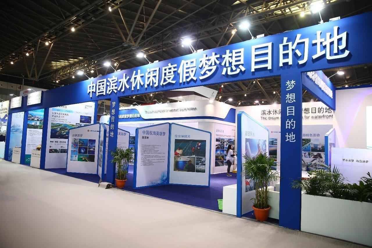 上海酒店,上海国际,亚太地区,知名品牌,生活方式 2017上海国际游艇展就在上海新国际博览中心等你来! 8d0e174dc08629f37bcb8f444df449c9.jpg