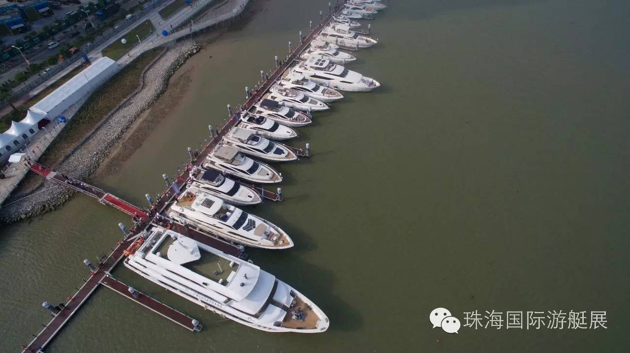 珠海国际,会展中心,嘉年华,中国,音乐 中国(珠海)国际游艇展将于2016年11月3日至6日全新启航 e953703f523679227bc6420d19269915.jpg