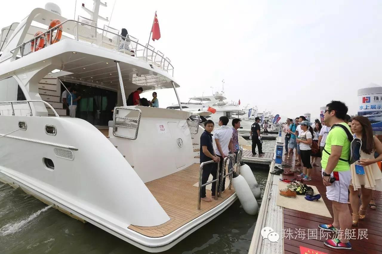 珠海国际,会展中心,嘉年华,中国,音乐 中国(珠海)国际游艇展将于2016年11月3日至6日全新启航 ebfa61e605b0dd4c3633ba43155d70e7.jpg